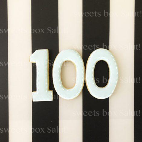 100日お祝いのアイシングクッキー3