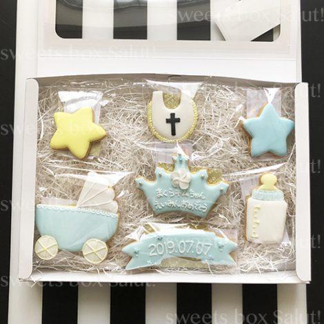お誕生日プレゼントのアイシングクッキー3