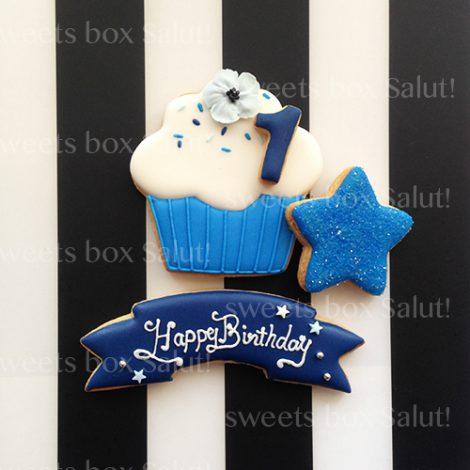 1歳のお誕生日用アイシングクッキー2