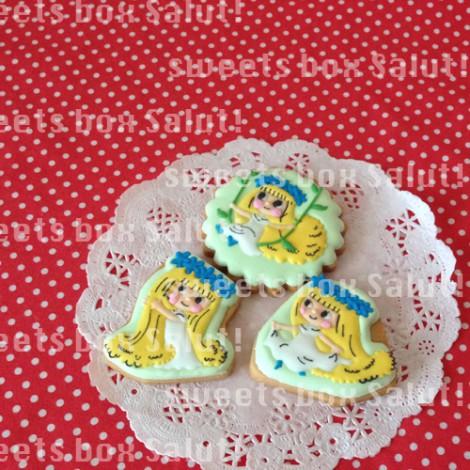 アマールカのアイシングクッキー