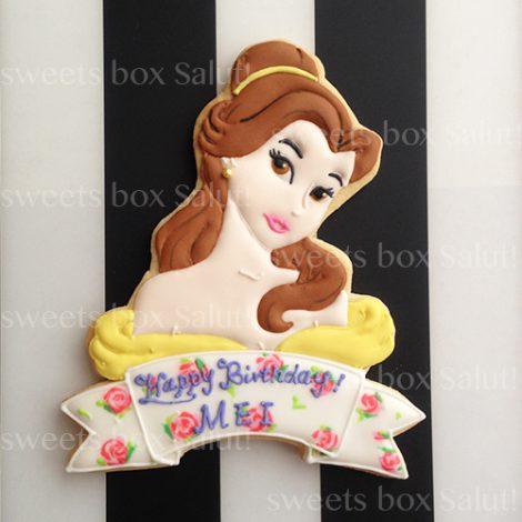 「美女と野獣」ベルのお誕生日用アイシングクッキー1