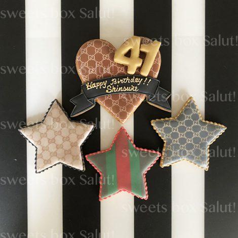 GUCCI風誕生日お祝いのアイシングクッキー1