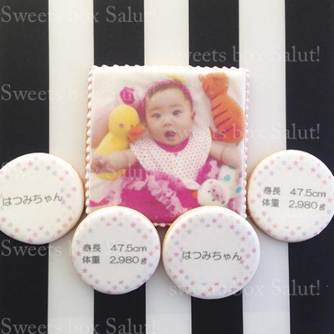 出産内祝い・100日(お食い初め)祝い用アイシングクッキーセット通販3
