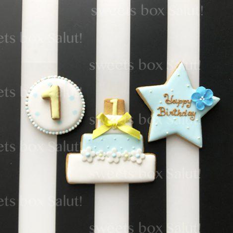 1歳の誕生日祝い用アイシングクッキー3
