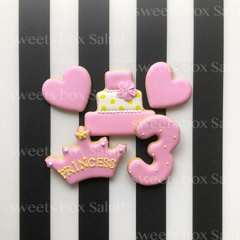 アイシングクッキー通販_誕生日セットが手頃で大人気!5