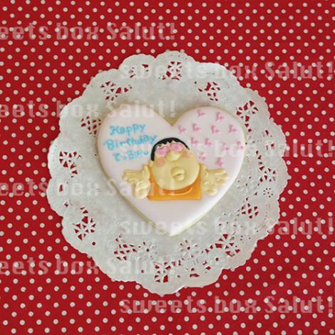 ジャイアンのお誕生日用アイシングクッキー1