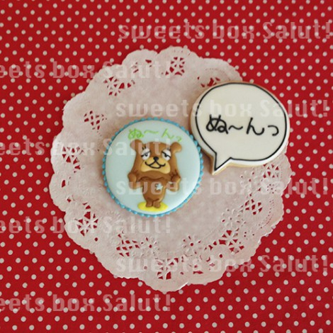 ジャイアンのお誕生日用アイシングクッキー2