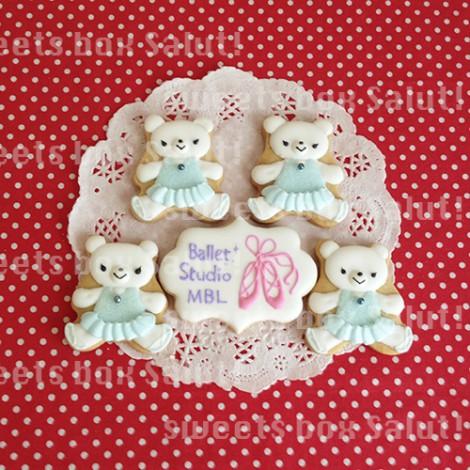 バレリーナくまちゃんのアイシングクッキー