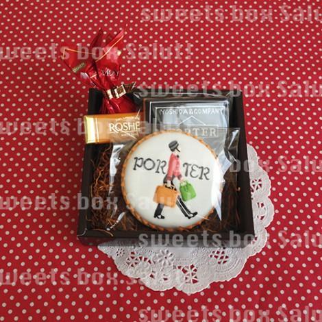 バレンタイン用「PORTER」ロゴのアイシングクッキー