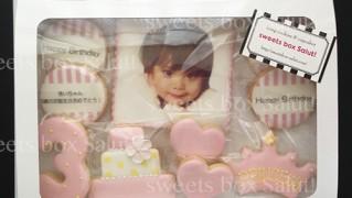 アイシングクッキー誕生日セットボックス