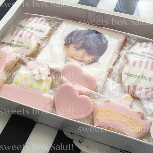 誕生日アイシングクッキーセット