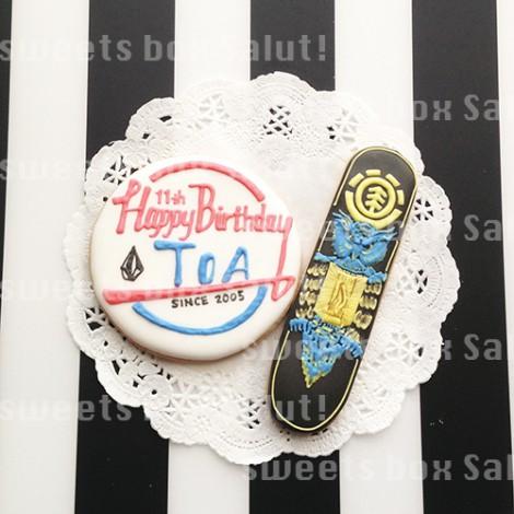 スケボーブランドのお誕生日用アイシングクッキー2