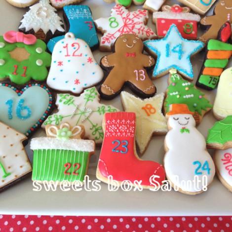 アイシングクッキーで作るアドベントカレンダー