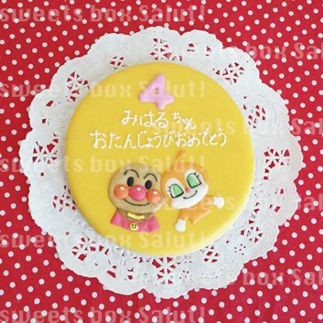 アンパンマンのお誕生日プレートアイシングクッキー