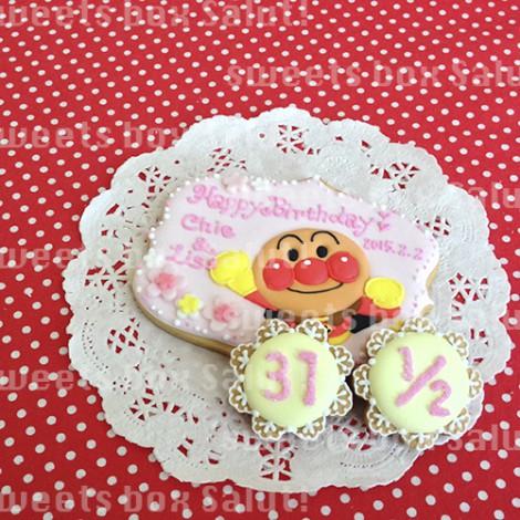 アンパンマンのお誕生日アイシングクッキー2