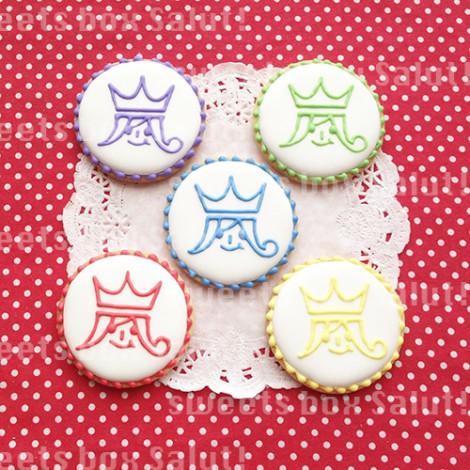 「嵐」ロゴのアイシングクッキー