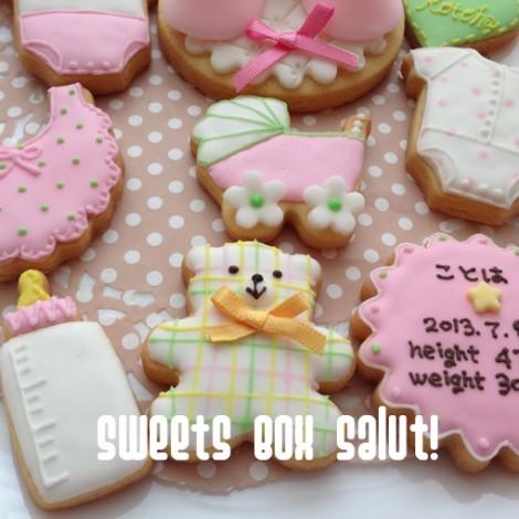 Baby girlお祝いのアイシングクッキー1