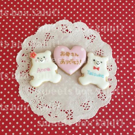 くまのカップルの結婚式用アイシングクッキー