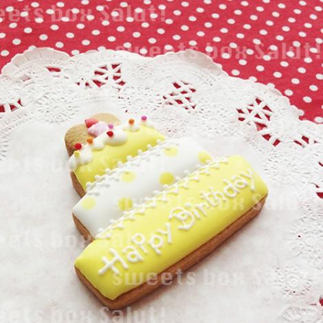 くまちゃんのお誕生日用アイシングクッキー3