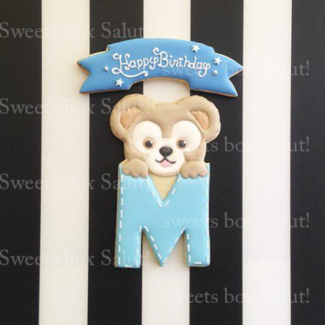 ディズニーキャラクターのお誕生日用アイシングクッキー1