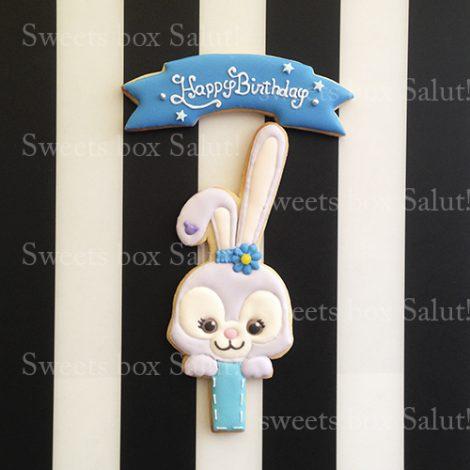 ディズニーキャラクターのお誕生日用アイシングクッキー2