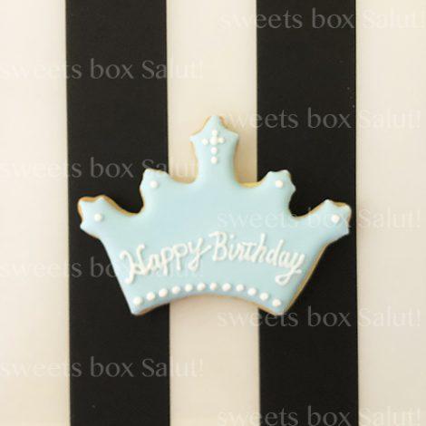 誕生日プレゼント用アイシングクッキー3