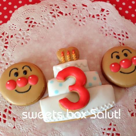 お誕生日用プチサイズのアイシングクッキー