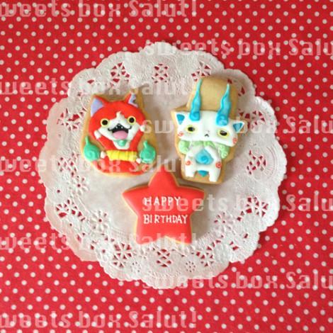 ジバニャン&コマさんお誕生日用アイシングクッキー2