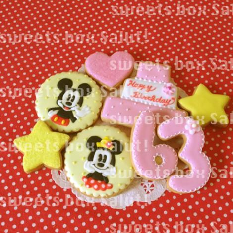 ミッキー&ミニーのお誕生日用アイシングクッキー1