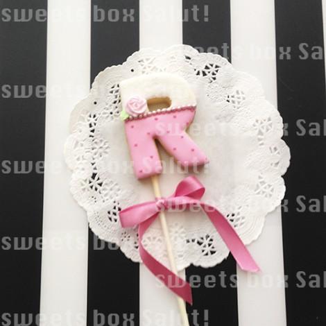 オーロラ姫のお誕生日用アイシングカップケーキ3