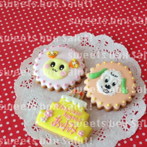 ワンワン、うーたんのお誕生日用アイシングクッキー