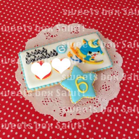 「妖怪ウォッチ」ブシニャンのお誕生日プレートアイシングクッキー1