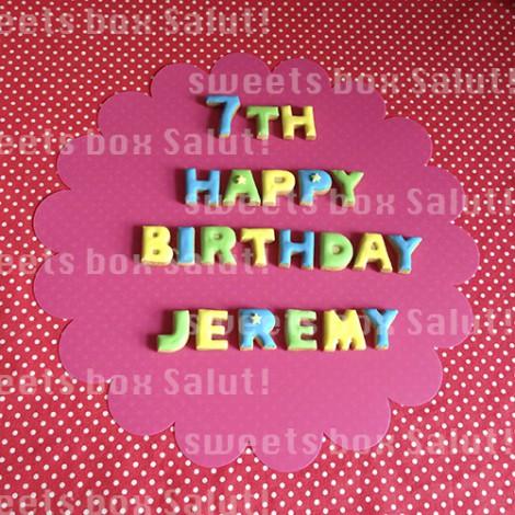 「HAPPY BIRTHDAY」アルファベットメッセージのアイシングクッキー