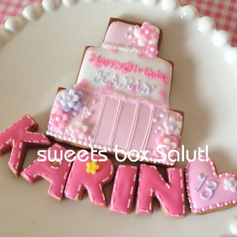 お誕生日のアイシングクッキー2