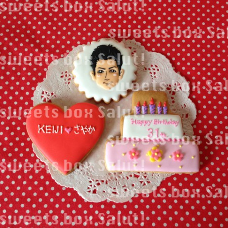 "EXILE""KEIJI""さんファンへのお誕生日アイシングクッキー2"