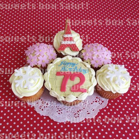 72歳お誕生日用アイシングカップケーキ
