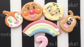 birthday_rainbow01