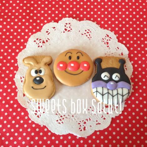 アンパンマン&トイ・ストーリー お誕生日用のアイシングクッキー2