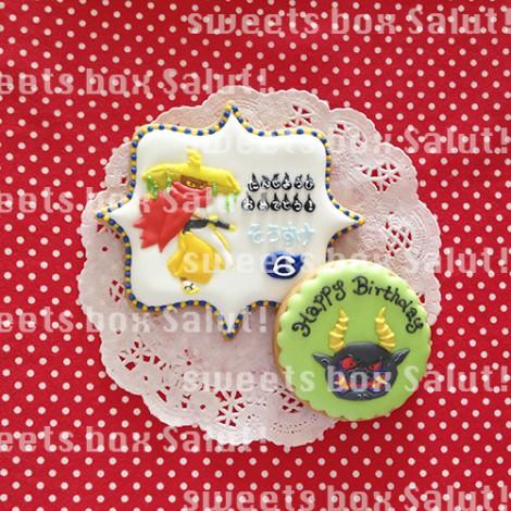 「妖怪ウォッチ」キャラのお誕生日用プレートアイシングクッキー1