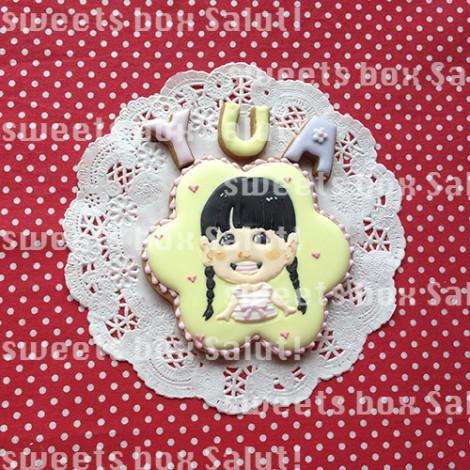 お誕生日の似顔絵アイシングクッキー1