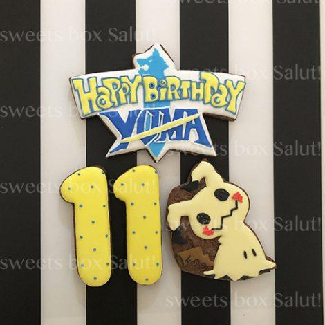 「ポケモン」ミミッキュの誕生日用アイシングクッキー1