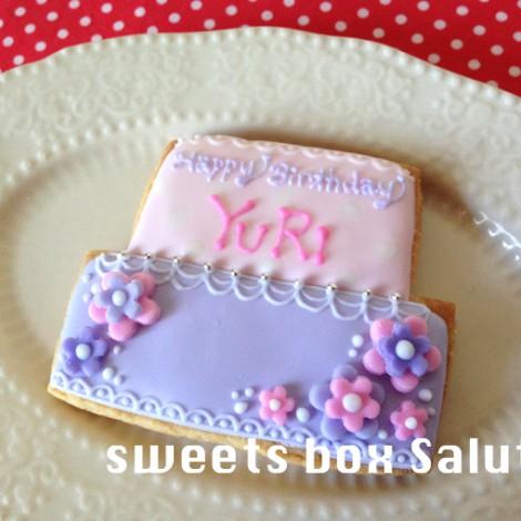 お誕生日のアイシングクッキー