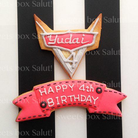 カーズのお誕生日用アイシングクッキー2