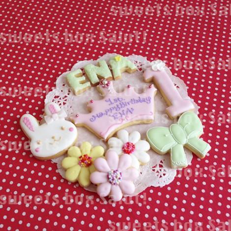 兄妹お誕生日お祝い用のアイシングクッキー1