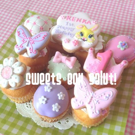 1歳のお誕生日用アイシングカップケーキ