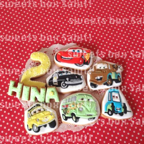 「カーズ2」マックイーンなどお誕生日用アイシングクッキー2