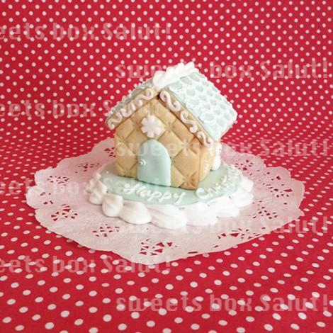 アイシングクッキーで作るクリスマスツリーとミニへクセンハウス2