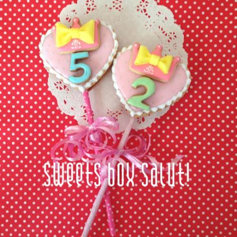 Cookiepops01 470x470