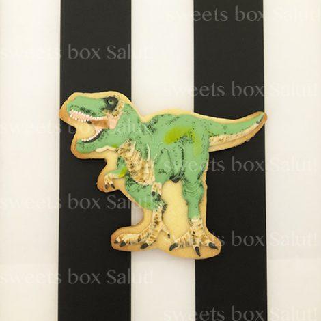 恐竜のお誕生日用アイシングクッキー1