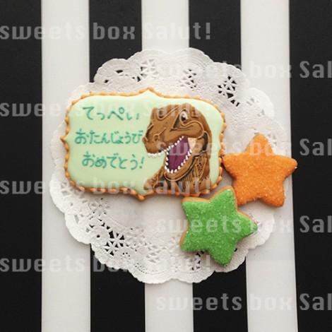 恐竜のお誕生日アイシングクッキー2